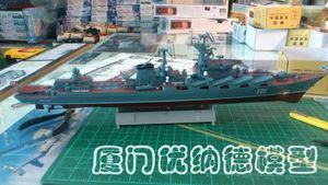 船舶模型cb-02