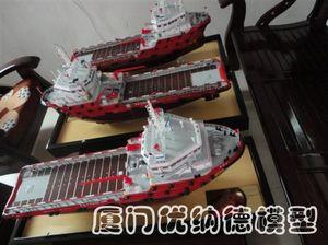 船舶模型cb-03