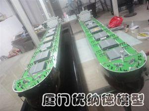 船舶模型cb-05