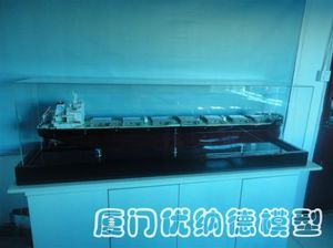 船舶模型cb-04