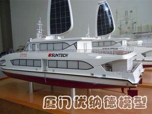 船舶模型cb-06