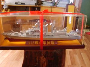 導彈驅逐艦禮品模型