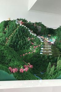 龍岩大平山旅遊開發模型